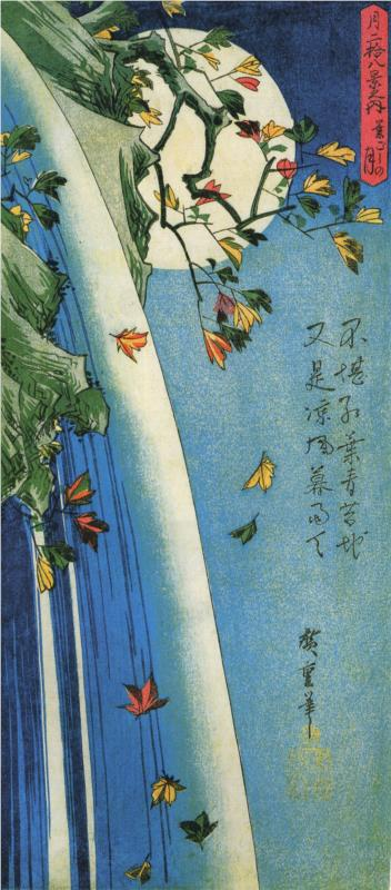 """The Moon Over a Waterfall"" by Hiroshige (1797-1858) Japanese Painter & Printmaker"