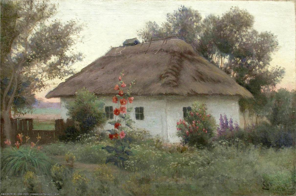 """Ukrainian Landscape"" by Efim Volkov"